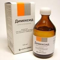 димексид гель фото